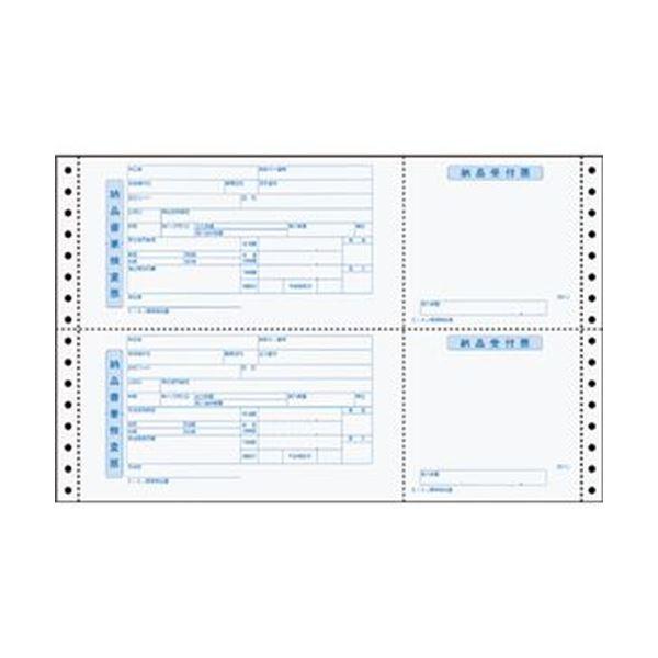 EIAJ標準納品書 単票 印刷あり ドットプリンタ用 まとめ トッパンフォームズ ×3セット 1箱 価格 EIAJ標準納品書連続用紙 2000枚 国内在庫 EIAJ-03