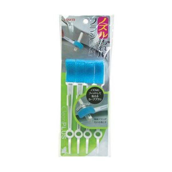 (まとめ)アイセン ノズル汚れ用ブラシ TM103 1パック(4本)【×50セット】