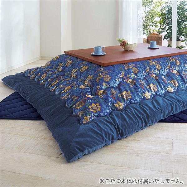 多色使いジャカード織パッチワークこたつ 布団 2点セット(掛布団・敷布団) 幅80cm用 ブルー