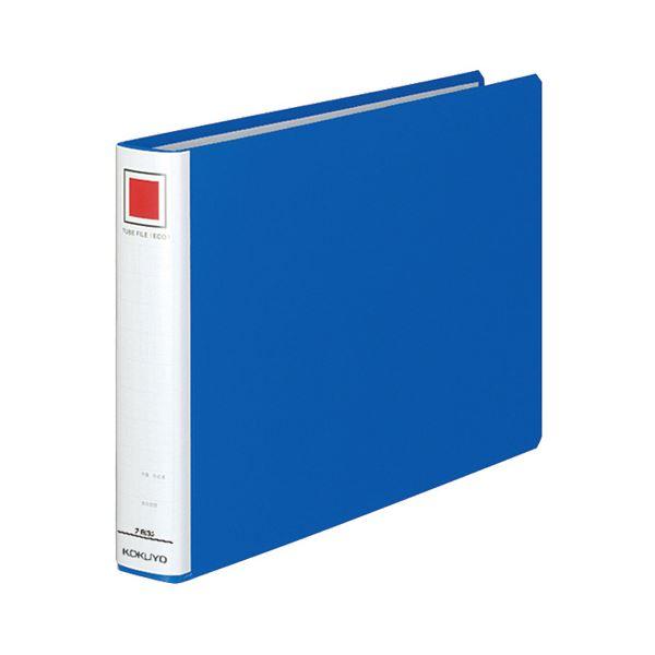 パイプ式ファイル 片開き まとめ コクヨ チューブファイル エコ A4ヨコ 300枚収容 メイルオーダー 青 ×10セット フ-E635B 背幅45mm 1冊 買取