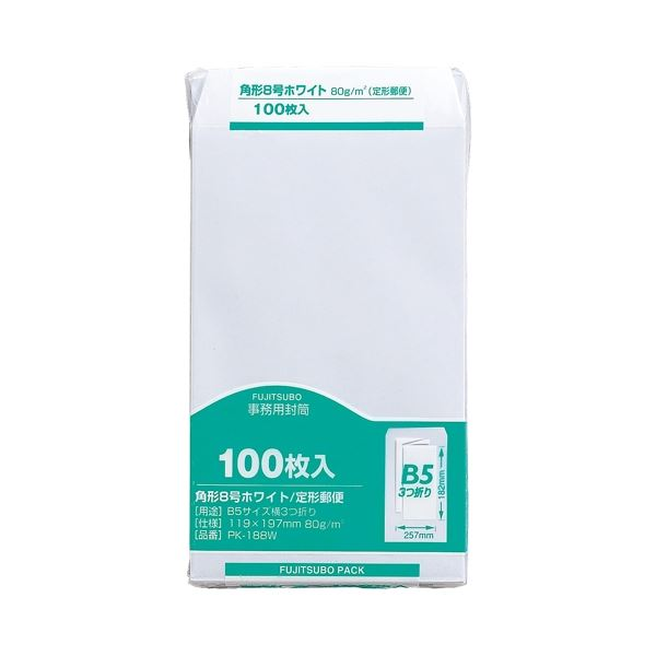 (まとめ)マルアイ 事務用封筒 PK-188W 角8 白 100枚【×50セット】