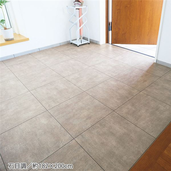 掃除がしやすい玄関シート 約182×200cm 石目帳