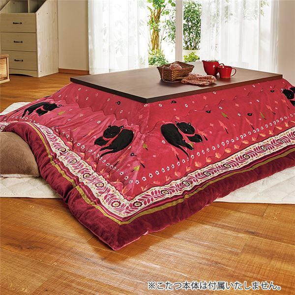 ねこと白くまのアップリケ付こたつ布団セット(掛布団・敷布団) 幅80cm用 ネコ
