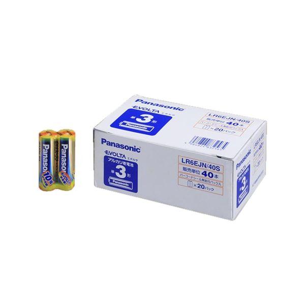 (まとめ)パナソニック LR6EJN/40S 1箱(40本)【×3セット】 アルカリ乾電池 EVOLTA 単3形