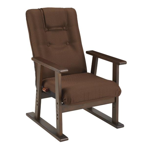 高座椅子 ブラウン 日本製 13段階リクライニング 高さ調節5段階 YS-1630【代引不可】【送料無料】