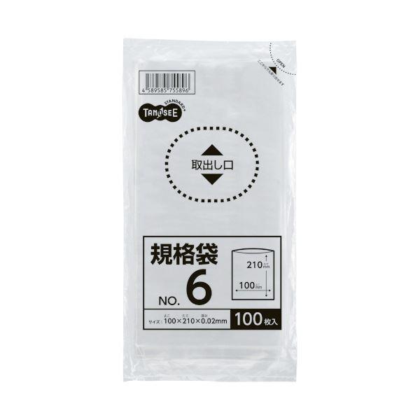 (まとめ) TANOSEE 規格袋 6号0.02×100×210mm 1セット(2000枚:100枚×20パック) 【×10セット】