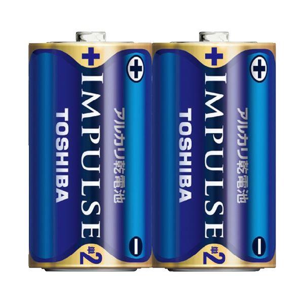 (まとめ)東芝 インパルス アルカリ乾電池 単2電池 2個パック【×50セット】