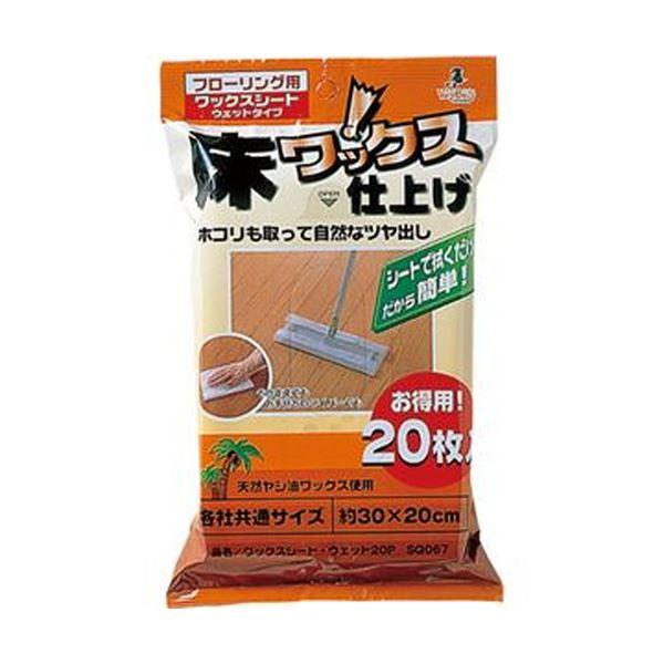 (まとめ)アズマ工業 ワックスシート・ウェットSQ054 1パック(10枚)【×50セット】