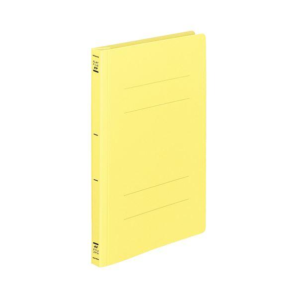 (まとめ) コクヨ フラットファイル(PP) B5タテ 150枚収容 背幅20mm 黄 フ-H11Y 1セット(10冊) 【×10セット】