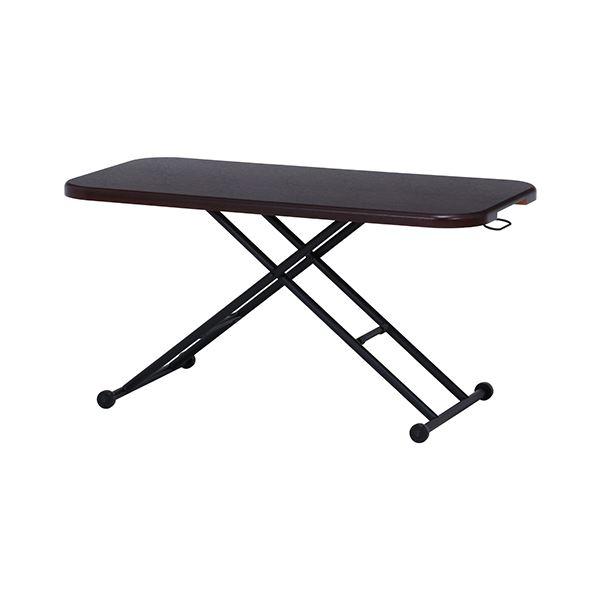 ガス昇降式テーブル/センターテーブル 【ブラウン】 ワイド 幅120×奥行60cm 無段階高さ調節可 キャスター付き【代引不可】