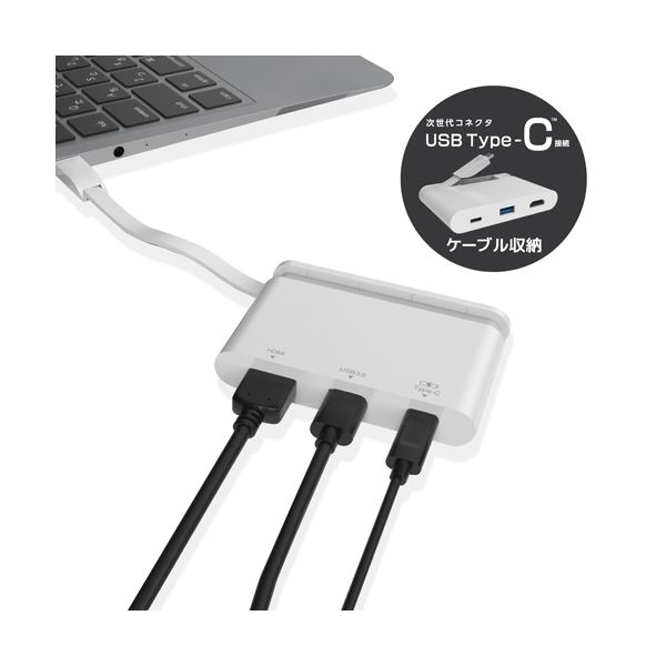 エレコム Type-Cドッキングステーション/PD対応/充電&データ転送用Type-C1ポート/USB(3.0)1ポート/HDMI1ポート/ケーブル収納/ホワイト DST-C06WH