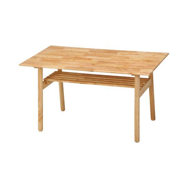 北欧風 ダイニングテーブル 『Natural Signature ヘームル』【代引不可】