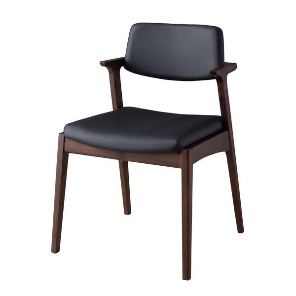 ダイニングチェア/食卓椅子 2脚セット 【ブラック】 幅52cm×奥行54cm×高さ77cm×座面高45cm 木製素材 〔リビング〕【送料無料】