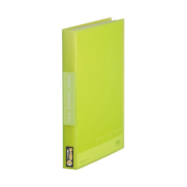 (まとめ)キングジム シンプリーズクリアファイル 186-3TSP 黄緑 【×50セット】