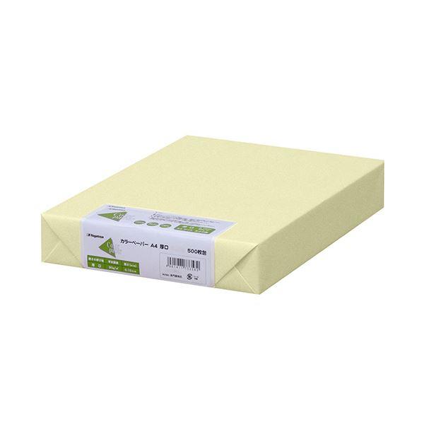 (まとめ)長門屋商店 Color Paper A4厚口 レモン ナ-3352 1冊(500枚) 【×3セット】