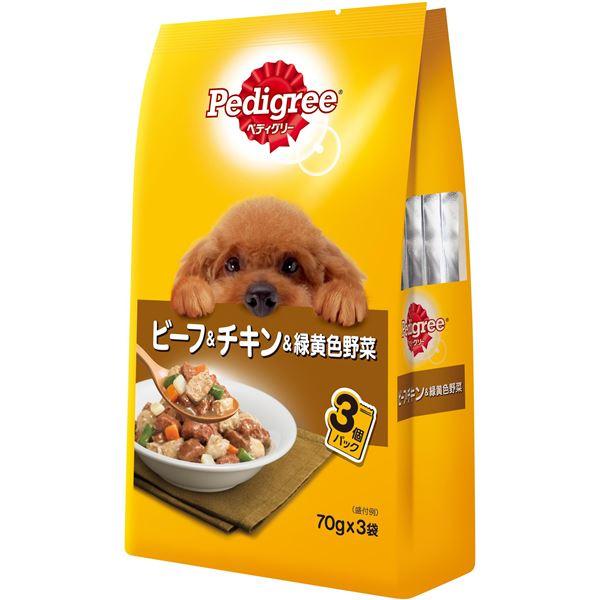(まとめ)ペディグリー 成犬用 ビーフ&チキン&緑黄色野菜 70g×3袋【×48セット】【ペット用品・犬用フード】