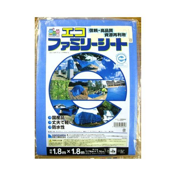 (まとめ)萩原工業 エコファミリーシート#3000 1.8m×1.8m【×30セット】