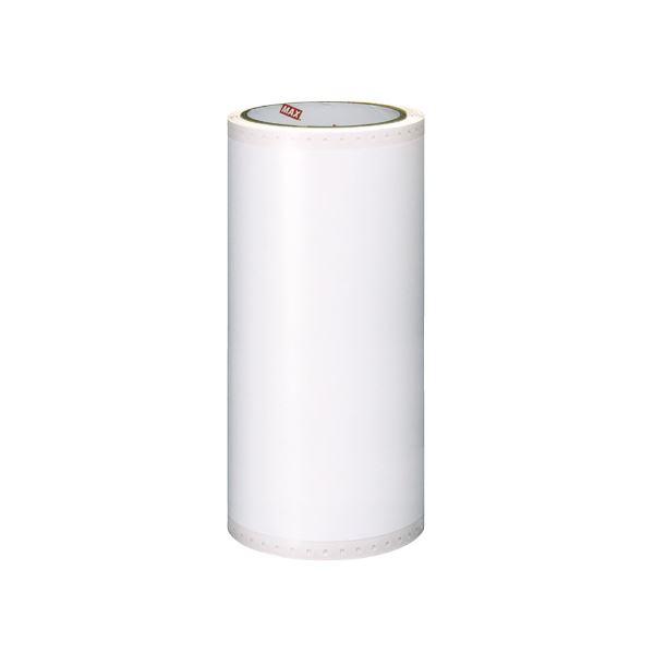 (まとめ)マックス 屋内用シート200mm幅 SL-S202N2白 2本【×5セット】