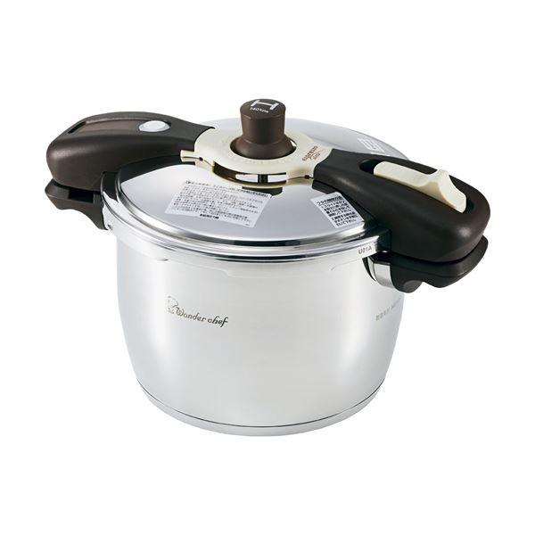 圧力鍋 エスプレッソスリッタ22cm B4174558