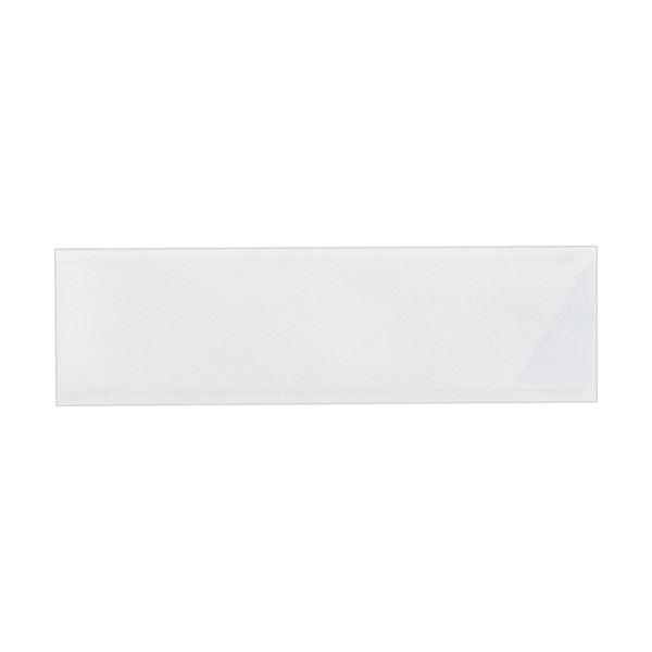 (まとめ) 箸袋 ハカマ白無地 1パック(250枚) 【×30セット】