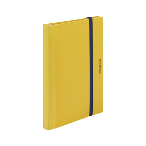 (まとめ) キングジム 二つ折りクリアーファイル コンパック A4 10P 黄色【×20セット】