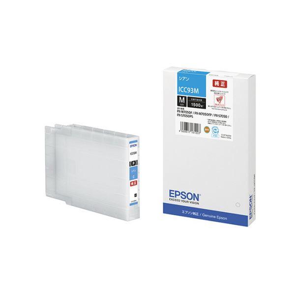 <title>EPSON純正インクカートリッジ まとめ エプソン インクカートリッジ シアンMサイズ ICC93M 超定番 1個 ×3セット</title>