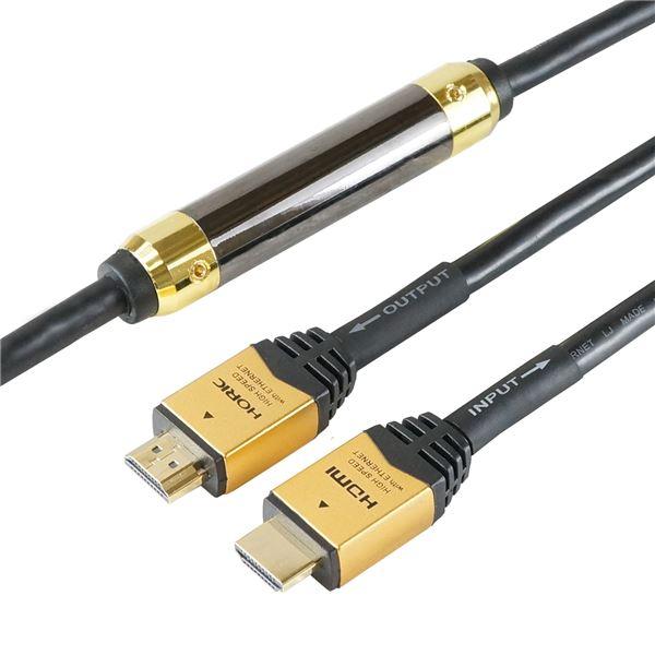 HORIC(ホーリック) イコライザー付き HDMIケーブル 50m ゴールド HDM500-275GD