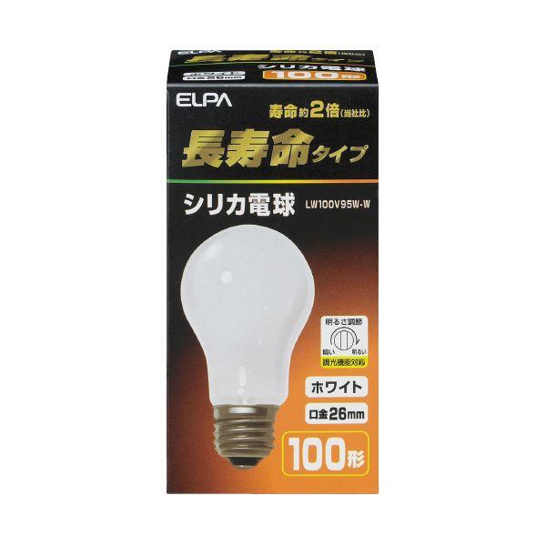 (まとめ)朝日電器 長寿命シリカ電球 100W形 E26 LW100V95W-W(×50セット)