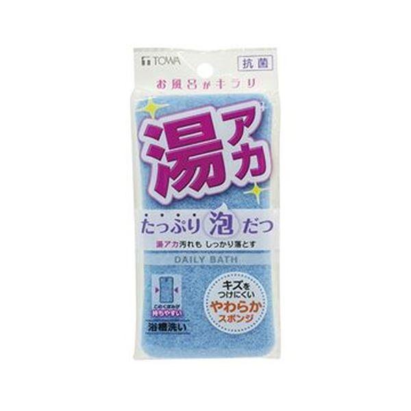 (まとめ)東和産業 ソフトバススポンジ ブルー 1個【×50セット】