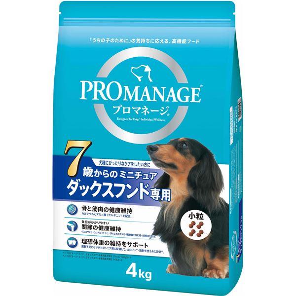 (まとめ)プロマネージ 7歳からのミニチュアダックスフンド専用 4kg【×3セット】【ペット用品・犬用フード】