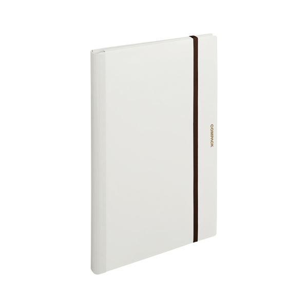 (まとめ) キングジム 二つ折りクリアーファイル コンパック A3 10P 白【×20セット】