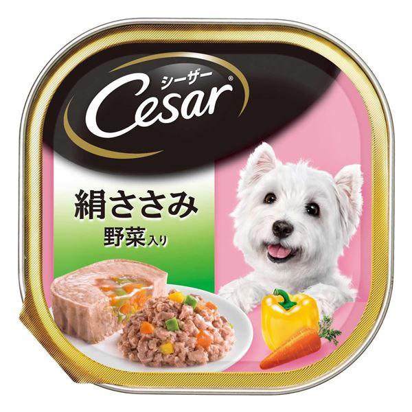 (まとめ)シーザー 絹ささみ 野菜入り 100g【×96セット】【ペット用品・犬用フード】