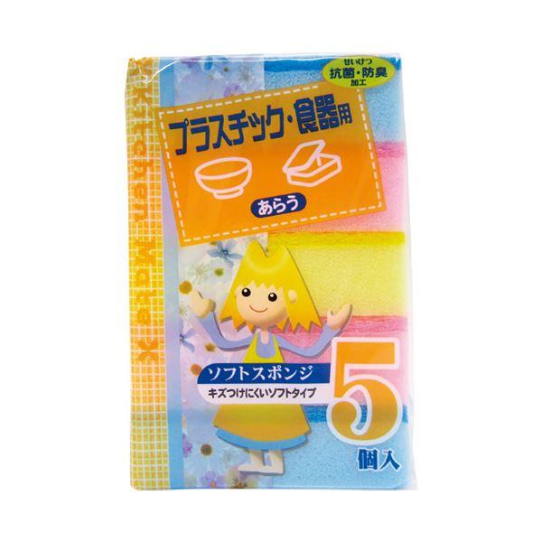 (まとめ)ワコー キッチンメイト ソフトスポンジ 5個入【×200セット】