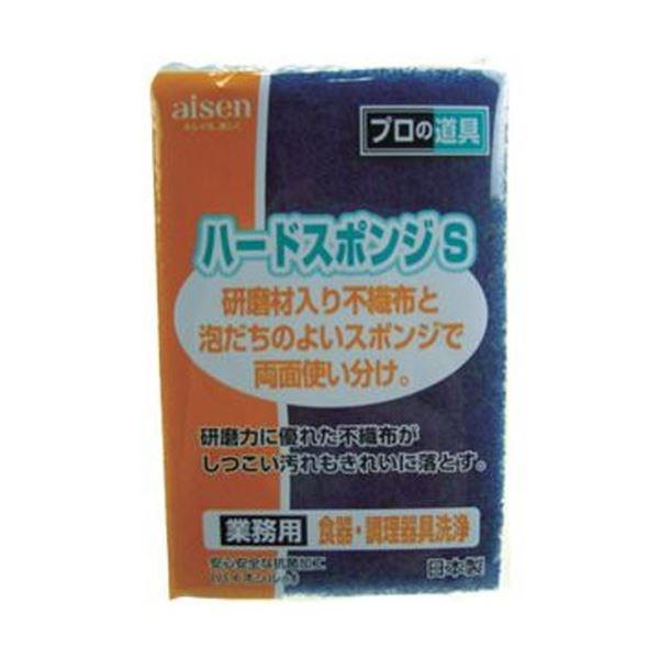 (まとめ)アイセン ハードスポンジS YKY203-Y 1個【×50セット】