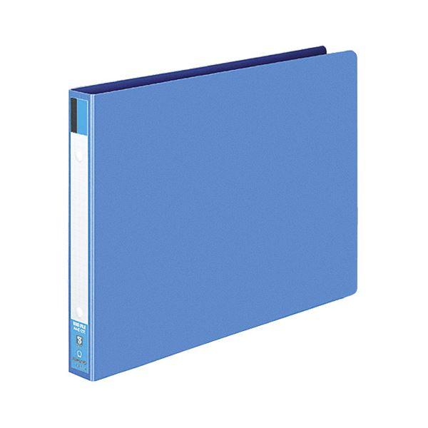 コクヨ リングファイル 色厚板紙表紙A4ヨコ 2穴 170枚収容 背幅30mm 青 フ-425B 1セット(40冊)