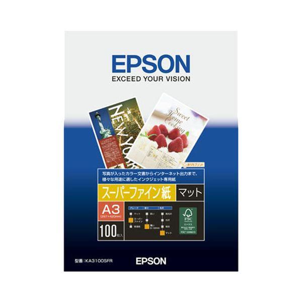 プリンター用紙 インクジェットプリンター専用紙 マット紙 定番 まとめ エプソン EPSON ×5セット 豪華な 1冊 100枚 A3 KA3100SFR スーパーファイン紙