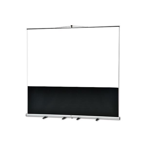ケイアイシー モバイルスクリーン80インチ(16:10) VMR-WX80 1台【ポイント10倍】