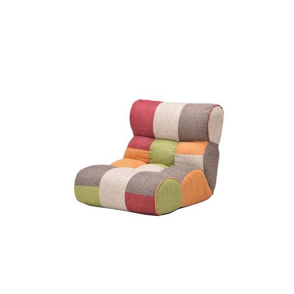 ソファー座椅子/フロアチェア 【MULTI マルチ】 ワイドタイプ 41段階リクライニング 『ピグレットJr』