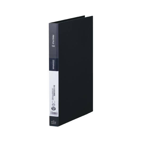 (まとめ) キングジム シンプリーズ リングファイル 19mm 黒【×50セット】
