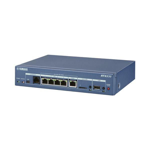 安い 小規模拠点におすすめ ヤマハ ギガアクセスVPNルーターRTX830 1台 日本製