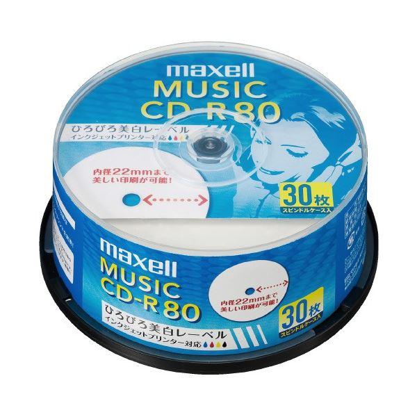 (まとめ)マクセル株式会社 音楽用CD-R 80分 30枚 CDRA80WP.30SP(×20セット)【送料無料】