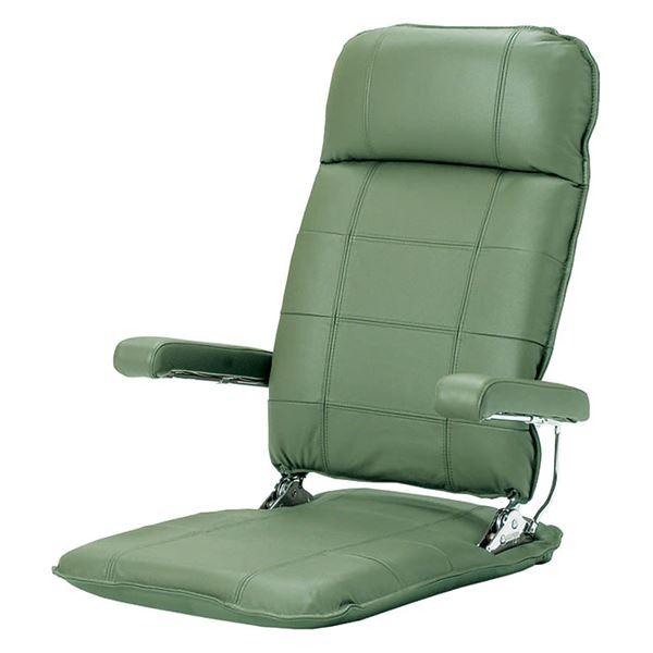 MF-本革 座椅子 フロアチェア グリーン 【完成品】