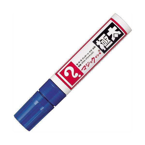 (まとめ) 寺西化学 油性マーカー マジックインキ 極太 青 MGD-T3 1本 【×30セット】