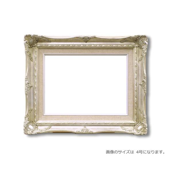 【ルイ式油額】高級油絵額・キャンバス額・豪華油絵額・模様油絵額 ■F10号(530×455mm)シルバー