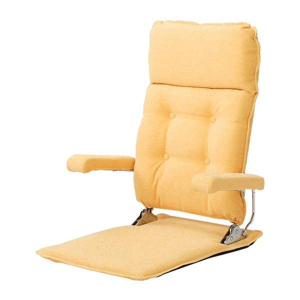 【送料無料】MF-クルーズST C-YE イエロー 座椅子