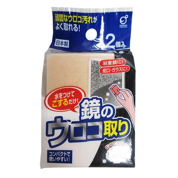 (まとめ) 鏡のウロコ取り/掃除用品 【2個入り】 コンパクトサイズ 粉砕ホタテ貝殻入り 強力研磨 【×240個セット】