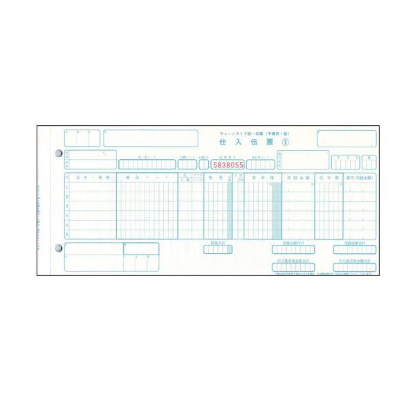 トッパンフォームズチェーンストア統一伝票 仕入 手書き用(伝票No.有) 5P 11.5×5インチ C-BH251箱(1000組)