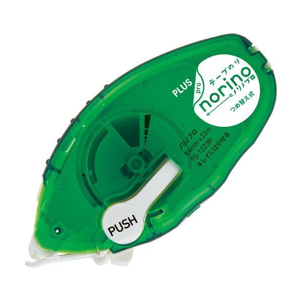 (まとめ) プラス テープのり ノリノプロキレイにはがせる 本体 8.4mm×22m グリーン TG-1223 1個 【×30セット】