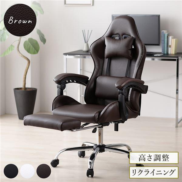 大人気の チェア ブラウン ゲーミング オフィス パソコン 学習 椅子 頑丈 リクライニング ハイバック ヘッドレスト フットレスト レザー, 雄勝郡 0e934180