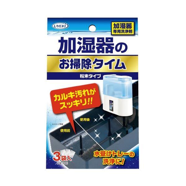(まとめ)UYEKI 加湿器のお掃除タイム 粉末タイプ 30g×3袋【×30セット】
